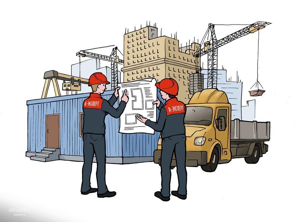 проведение строительного контроля