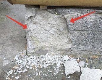 отслоение бетона